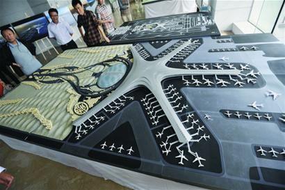 青岛胶东国际机场获国家立项批复!